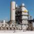 MACCHI Boiler Heat Recovery Steam Generator Desalination Plant Bahrain