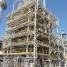 06 MACCHI MRD Boiler Fertiliser Plant Algeria