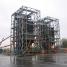 03 MACCHI MRD Boiler Petrochemical Plant Saudi Arabia KSA