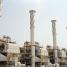 03 MACCHI MVF Boiler LNG Gas Plant Qatar