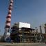 04 MACCHI MVF Boiler Desalination Plant Qatar