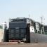 02 MACCHI MVF Boiler Ethylene Plant United Arab Emirates