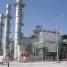 09 MACCHI TITAN M Boiler LNG Gas Plant Qatar