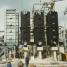 MACCHI Boiler Waste Heat Boiler FCC Plant Germany