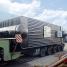 MACCHI Boiler Waste Heat Boiler FCC Plant Qatar