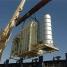 MACCHI Boiler Heat Recovery Steam Generator Offshore
