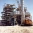 05 MACCHI MRD Boiler Ammonia Petrochemical Plant Bahrain